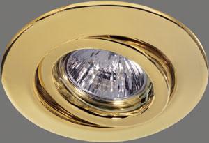 98998 Набор светильников встраиваемых круглых поворотных 2x50W GU10 230V золото 989.98 Paulmann