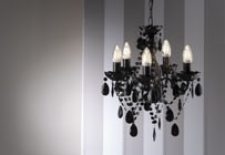 Фото светильника